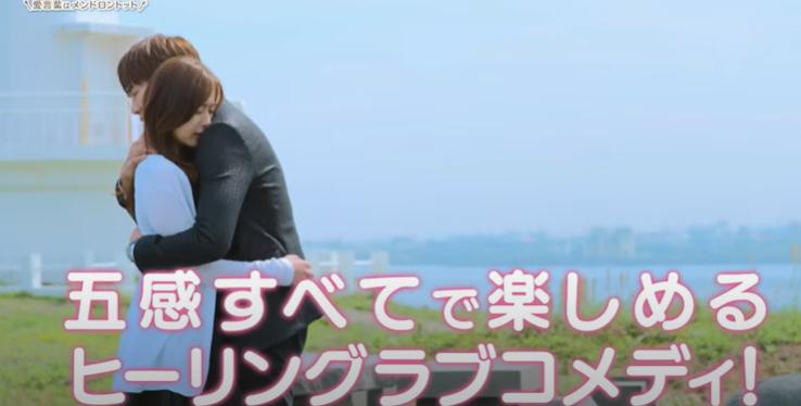 【幸せのレシピ】韓国ドラマ Netflix・Hulu・dTV・Amazonプライム 配信は?調べてみた♡